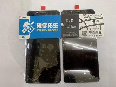 新莊 輔大維修 OPPO A73s 螢幕 液晶 破裂 不顯 觸碰異常 現場更換 捷運2號出口 維修工資另計