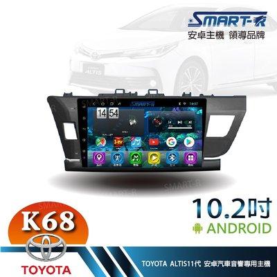 【SMART-R】TOYOTA ALTIS 11代 10.2吋安卓 4+64 Android 主車機-極速六核心K68