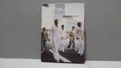 TENSION  STORY 天炫男孩 新歌+精選 原版2CD新 回函卡 答鈴卡 保證讀取 有歌詞 有現貨 多提問