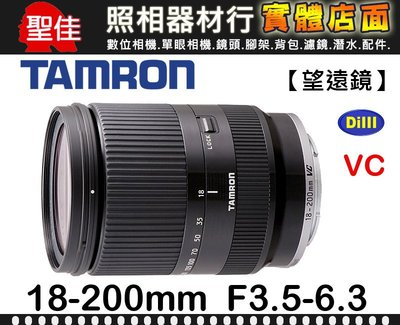 【B011 俊毅公司貨】TAMRON 18-200mm F3.5-6.3 Di III VC 無反相機設計鏡頭 銀黑色