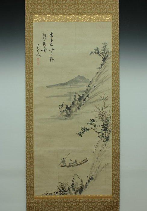 日本老字畫 山水圖