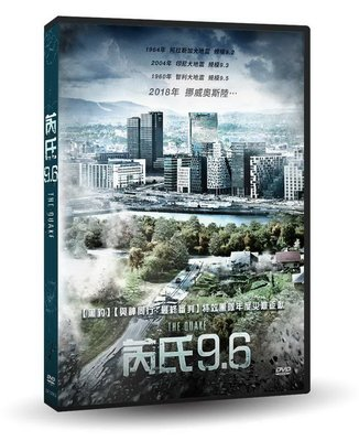 合友唱片 面交 自取 芮氏 9.6 The Quake DVD