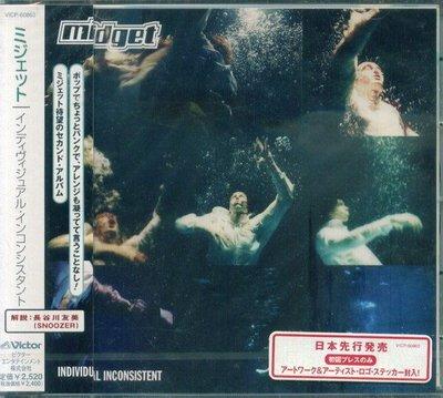 (甲上唱片) MIDGET - Individual Inconsistant - 日盤 Japan Only CD