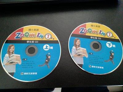 國小英語 Zoom IN 學生版CD 康軒文教事業 兩片