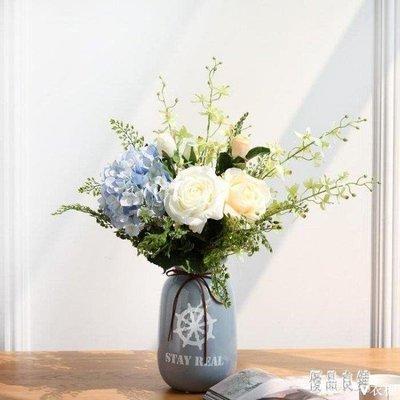 喔⌒Dear  創意北歐插花干花小清新風現代個性簡約式陶瓷花瓶花器餐桌家居擺設擺件CYS002