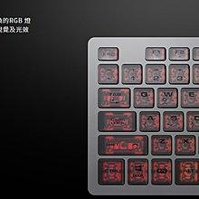 【一統電競】美洲獅 Cougar VANTAR AX RGB 剪刀腳薄膜式鍵盤 全鋁CNC