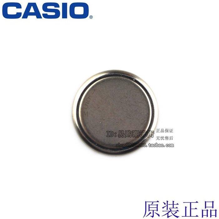 時光機 原裝卡西歐電波表電池CTL1616充電紐扣電池太陽能電池 手表配件配件手錶配件 錶帶 =男女錶帶   鋼帶 帆