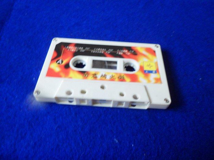 紫色小館-57--------霹靂系列 霹靂烽火錄{上集}
