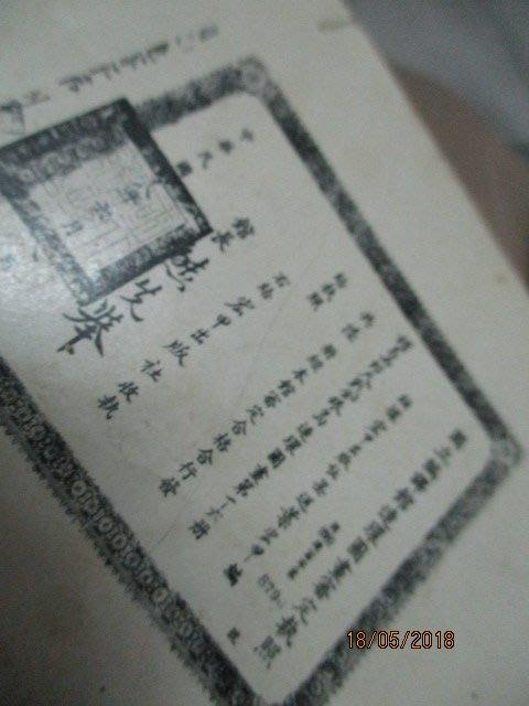 諸葛四郎 大戰金銀島(第1~6冊完)~葉宏甲 ...67年..老漫畫..老古早