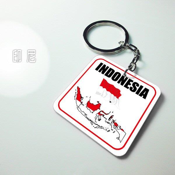 【衝浪小胖】印尼國旗鑰匙圈/多國造型可選購訂製