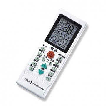 萬用 冷氣 遙控器(經典加強款) RC-LPT6A