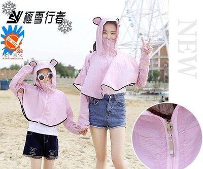 【極雪行者】SW-MZ868抗UV50+防曬防潑袖套親子裝