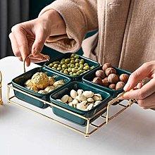 果盤北歐祖母綠輕奢水果盤陶瓷分格果碟點心小吃盤可放零食堅果瓜子好好先生