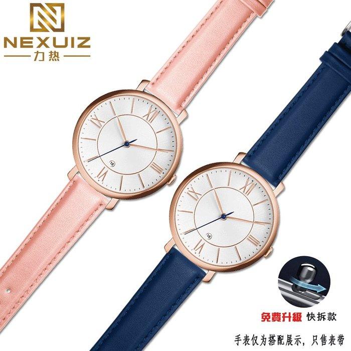 FOSSIL手表帶女 真皮 適配化石ES3737/3795/3843/4385/4386/4338手錶配件 錶帶 =男女錶帶 真皮 鋼帶 帆布