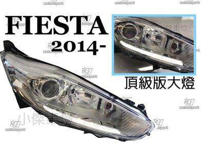 小傑車燈--福特 FIESTA 14 15 16 17 2014 2015年 馬汀頭 頂級版 LED光柱 R8魚眼大燈