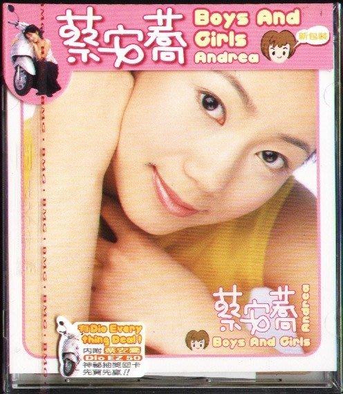 ◎2001!全新CD未拆-蔡安蕎-Boys and Girls-首張專輯大碟-陳小春跨刀對唱機車與芭樂-天下的男孩都是一