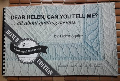 不二書店  Dear Helen, Can You Tell Me?.All About Quilting Design