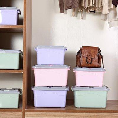 收納箱 塑料特大號兒童衣服儲蓄儲物箱玩具整理箱有蓋零食盒車載