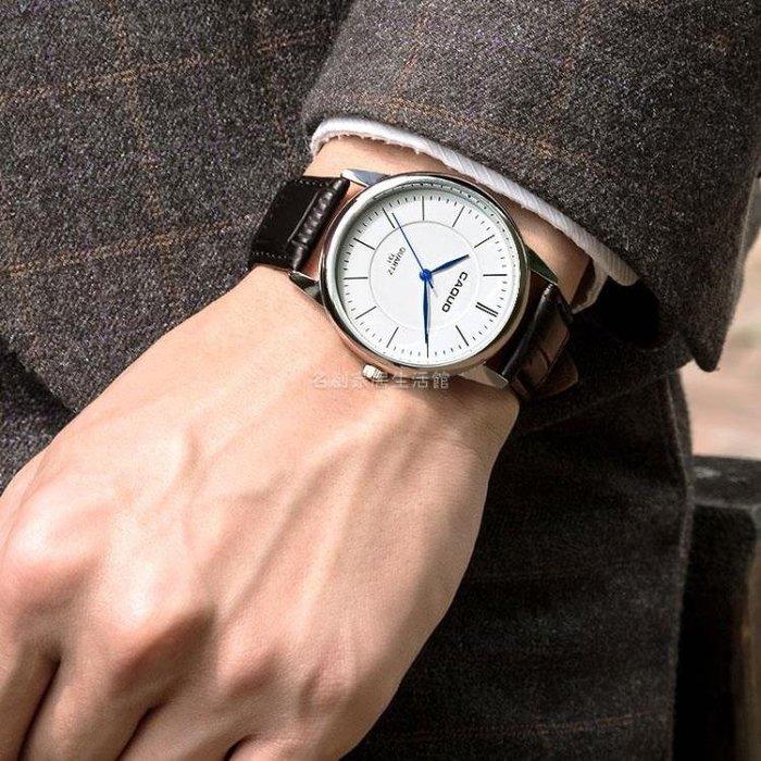 2019新款手錶男士石英錶運動防水時尚中學生青少年腕錶非機械男錶WY尾牙