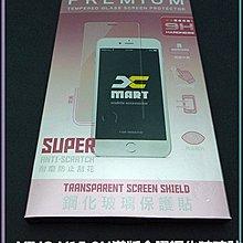 金山3C配件舘 VIVO V15 9H滿版全膠鋼化玻璃貼 鋼化貼 鋼膜 螢幕貼 保護貼 貼到好$250
