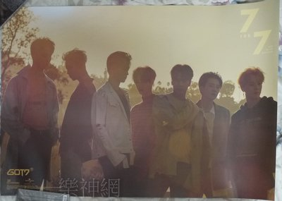 GOT7 7 For 7 2017 ~台版 雙面海報~ !免競標~