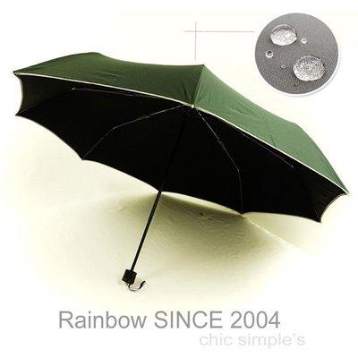 【ビッグ拨水】S.W.R_EPP 輕質大撥水機能 / 精巧版 (黑) /雨傘防UV傘防風傘三折傘大傘抗UV傘陽傘(免運)