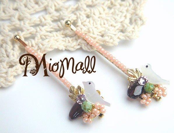 ♥法式夢幻甜美名媛♥韓國製 桂冠葉 天然寶石與貝殼鳥兒 童話森林系髮夾2入-粉紅♥