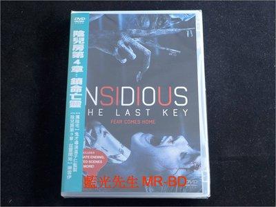 [DVD] - 陰兒房第4章:鎖命亡靈 Insidious : The Last Key ( 得利公司貨 )