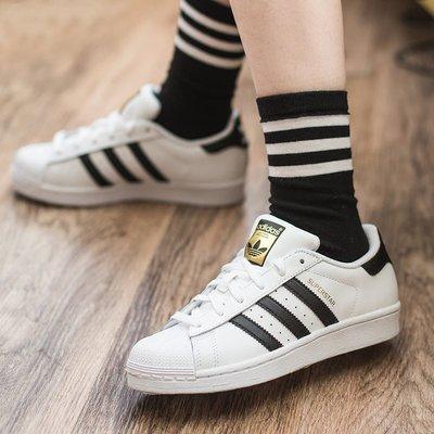 Adidas Originals Superstar II 愛迪達三葉草 貝殼頭 金標 白標 鐳射彩虹 純白 經典休閒鞋