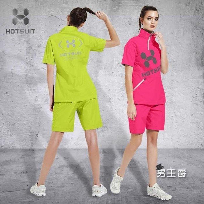 爆汗褲爆汗服套裝上衣短袖夏季女健身服跑步運動服套裝發汗衣爆汗服XW