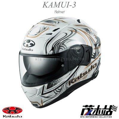 ❖茂木站 MTG❖代購!OGK KABUTO KAMUI-III 3 全罩 安全帽 KAMUI3。JAG 白金