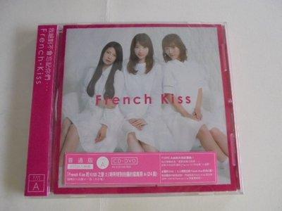 French Kiss / French Kiss 普通A版 **全新** CD+DVD