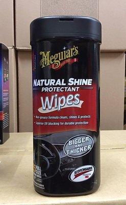 【阿齊】Meguiar's Natural Shine Protectant Wipe自然炫亮內裝保護(紙巾)G4100