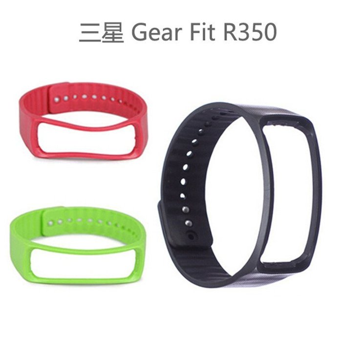 熱賣三星 Samsung Gear Fit SM-R350 簡約純色按扣智能手環矽膠錶帶 透氣散熱 佩戴舒適 替換腕帶