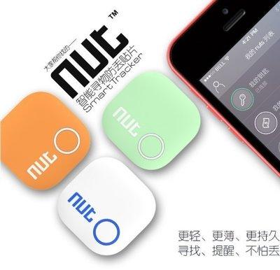 nut 2代智能尋物防丟器苹果ios 安卓4.3 以上系统老人兒童寵物雙向報警防丟失貼片定位器