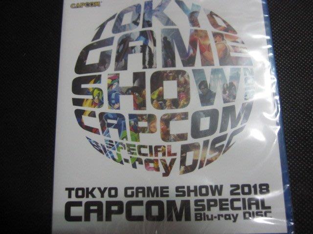 [真的好藍光] 全新 TOKYO GAME SHOW 2018 CAPCOM SPECIAL BLU-RAY DISC