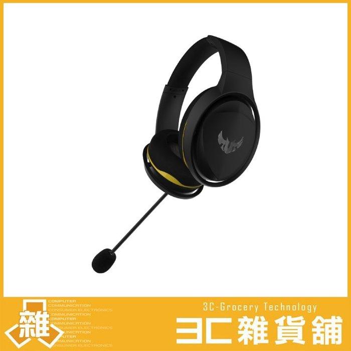 原廠公司貨 附發票  ASUS 華碩 TUF GAMING H5 電競耳機 耳機