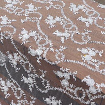 橙子的店 W239原高定白色立體釘珠刺繡網紗蕾絲布面料服裝輔料婚紗頭紗布料