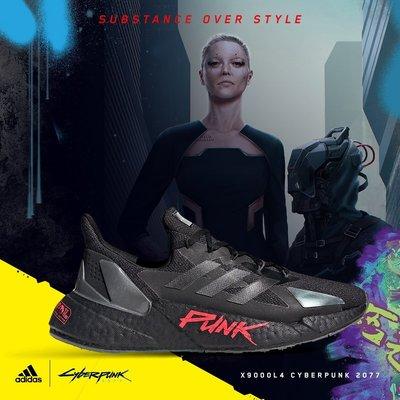 ADIDAS X9000L4 X CYBERPUNK 2077 KITSCH FZ3091 FZ3092 男女鞋 四色