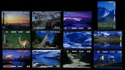 台北市公車票卡  阿里山及智利-百內國家公園 共2套12張一起標【C1126】
