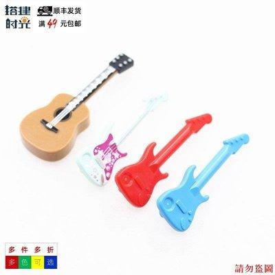 小小玩具鋪~LEGO樂高 25975pb01 人仔手持件 吉他樂器 41316 11640 21319