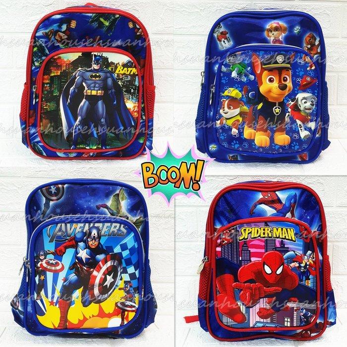 汪汪隊 美國隊長 蜘蛛人 蝙蝠俠 背包 後背包 書包 童包 英雄