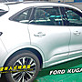 比德堡崁入式晴雨窗 福特FORD KUGA 2020年起專用  原廠品質 (前窗二片價)