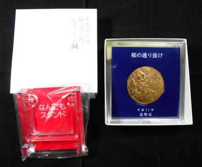 JB046 日本1999年平成11年櫻花大道紀念銅章 鬱金 附原盒、架 直徑55mm 重約95g