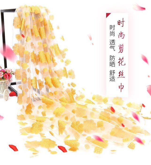 福福百貨~ 夏季長款百搭两用防晒沙灘巾/繡花絲巾/梅花圍巾~多款顏色