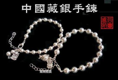【威利購】中國藏銀手鍊