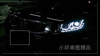 ※小林車燈※全新震撼上市本田 HONDA ACCORD 雅哥 8代 八代 K13 DRL雙U型燈眉日行燈 魚眼大燈接單中