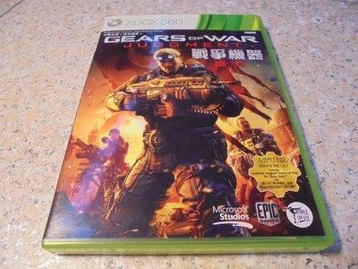 XBOX360 戰爭機器-審判 Gears of War: Judgment 中英合版 直購價600元 桃園《蝦米小鋪》