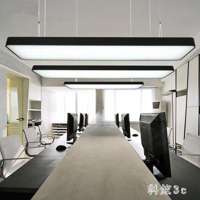 全館免運 長條型LED辦公室吊燈長方形吊線燈簡約時尚圓角吸頂燈商場寫字樓 js7026