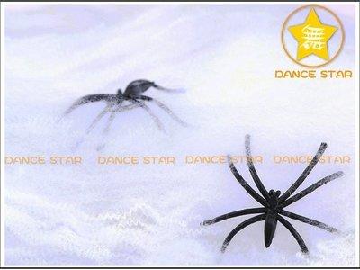 舞星【萬聖聖誕派對Cosplay古裝恐怖片電影反串】M625#-舞台背影佈置用品-白色絲質蜘蛛網-單組50元